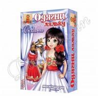 """Одень куклу: Оксана"""