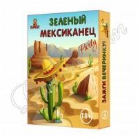 """Настольная игра """"Зеленый Мексиканец"""""""