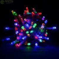 Гирлянда из 100 разноцветных мини лампочек