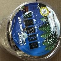 Гирлянда Роса Конский хвост (Белый теплый) 300 LED