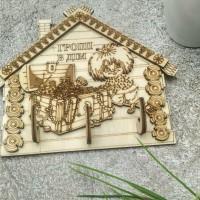 Ключница из натурального дерева Деньги в дом